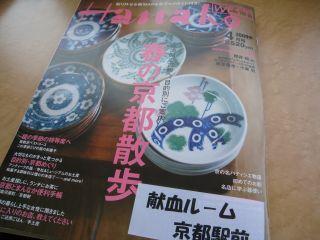 Book090228_02