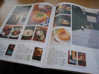 Book090228_03