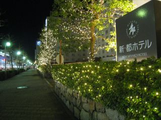 Kyoto090228_05