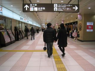 Kyoto090228_08