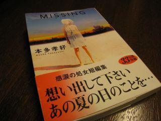 Book090301_01