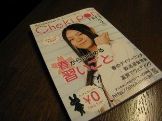 News090302_01