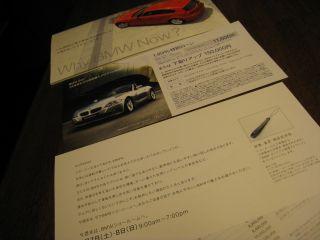 Car090304_01