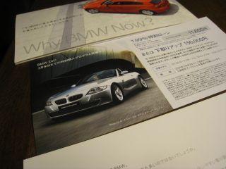 Car090304_02