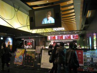 Movie090305_02