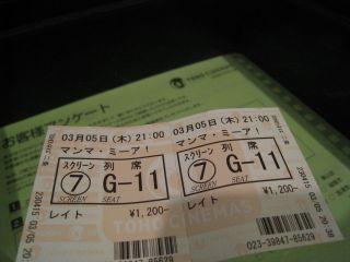 Movie090305_03