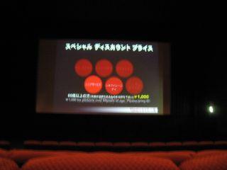 Movie090305_06