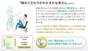 News090305_01