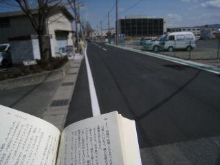 Book090307_01