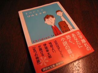 Book090308_01