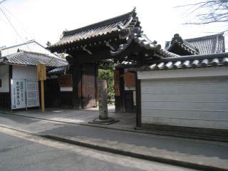 Kyoto090308_04