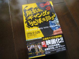 Book090315_01