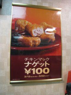 Gourmet090316_02