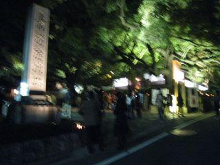 Kyoto090318_04