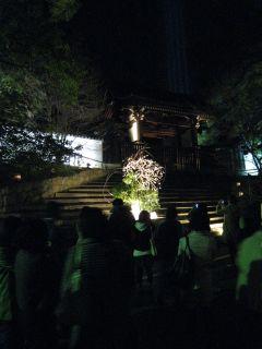 Kyoto090318_05