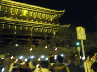 Kyoto090318_08