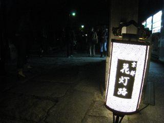 Kyoto090318_10