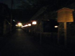 Kyoto090318_14