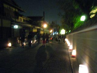 Kyoto090318_15