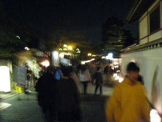 Kyoto090318_17