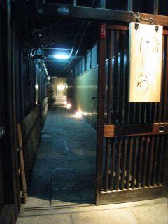 Kyoto090318_19