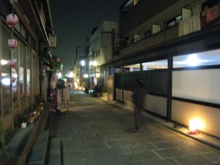Kyoto090318_20