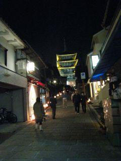 Kyoto090318_21