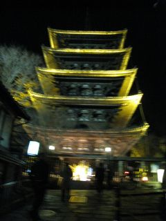 Kyoto090318_22
