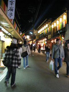Kyoto090318_24