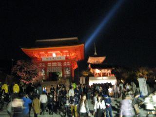 Kyoto090318_25