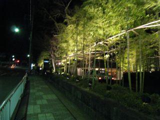 Kyoto090318_26
