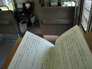 Kyoto090321_01