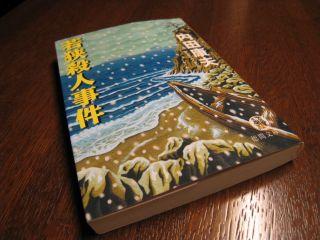 Book090326_01
