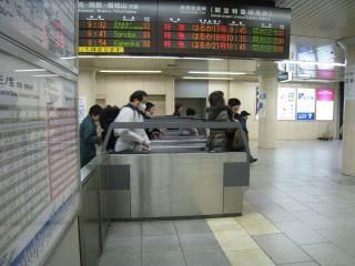 Kyoto090328_01