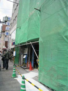 Kyoto090328_11