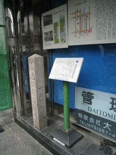 Kyoto090328_12
