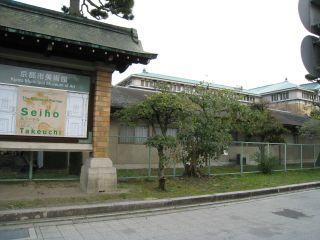 Kyoto090328_23