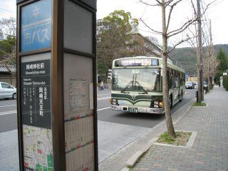 Kyoto090328_28