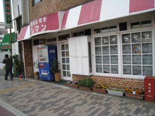 Kyoto090328_32
