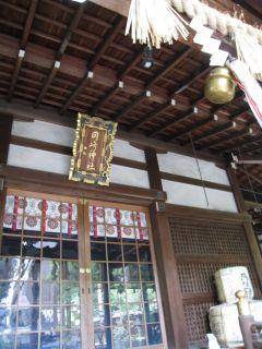Shrine090328_07