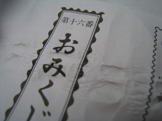 Shrine090328_14