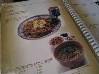 Gourmet090404_27