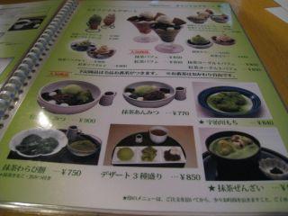 Gourmet090404_33