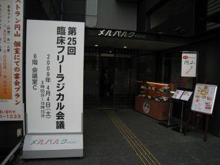 Kyoto090404_01
