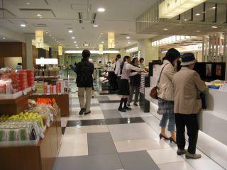 Kyoto090404_03