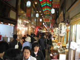 Kyoto090404_18