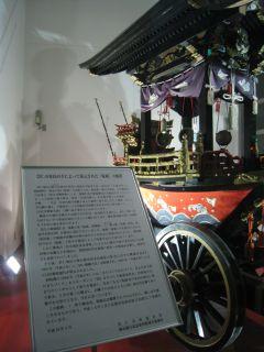 Kyoto090408_04