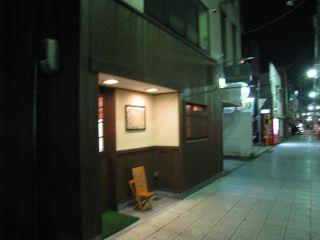 Kyoto090409_04