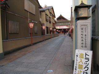 Kyoto090408_11