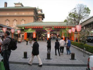 Kyoto090408_15